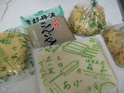 森嘉の豆腐.jpg