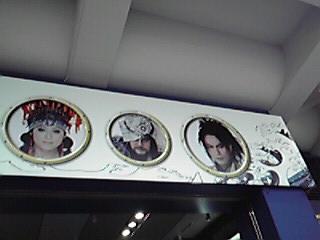 江口洋介&.jpg