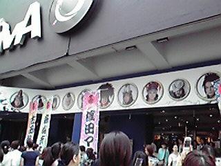 五右衛門ロック.jpg