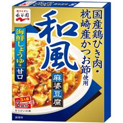 和風まあぼ豆腐の素.jpg